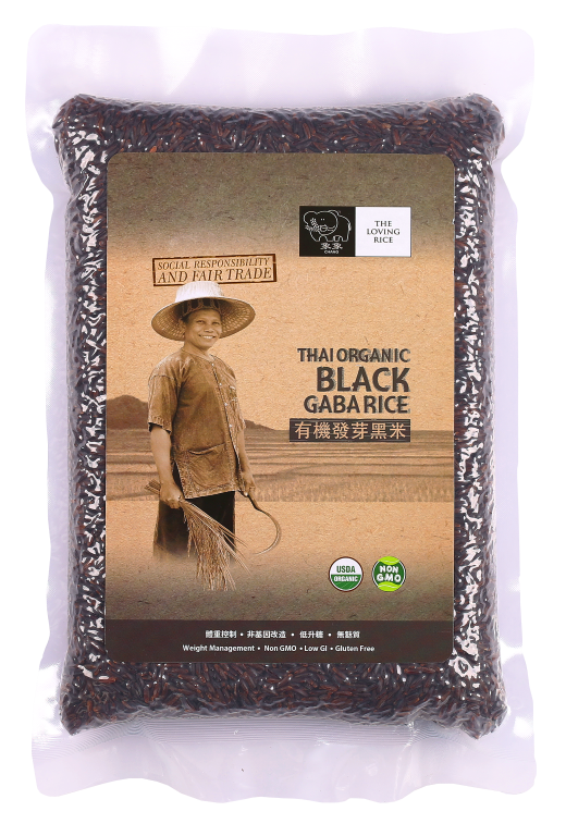 Black Gaba Rice 1