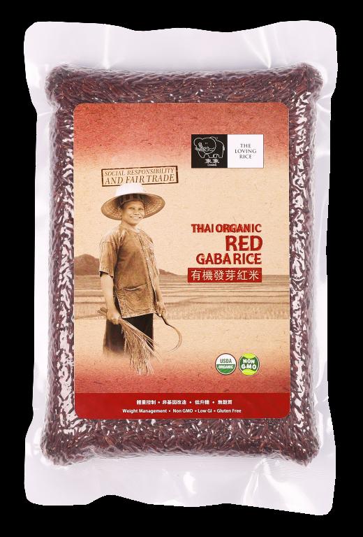 Red Gabarice 1